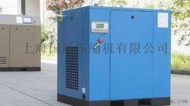 【国厦】6立方100公斤空压机