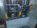 維進來料高效生產風輪組裝 代客生產壁掛爐風輪插片