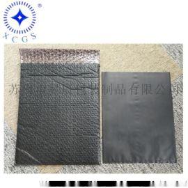黑色PE导电袋静电释放袋厂家直销量身定制