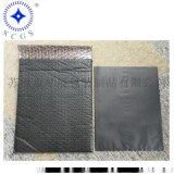黑色PE導電袋靜電釋放袋廠家直銷量身定製
