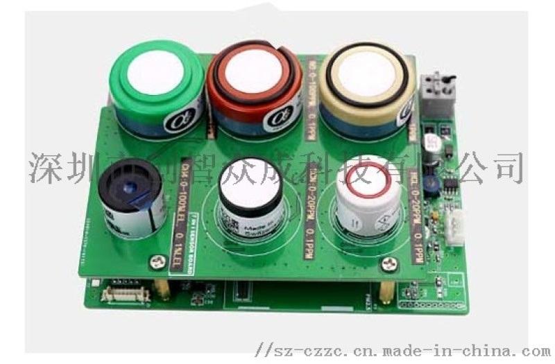 ZCD006环境六参检测模块