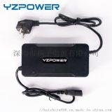 87V3A 72V 铅酸电池 电动车充电器
