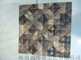 椰壳激光雕刻拼花板