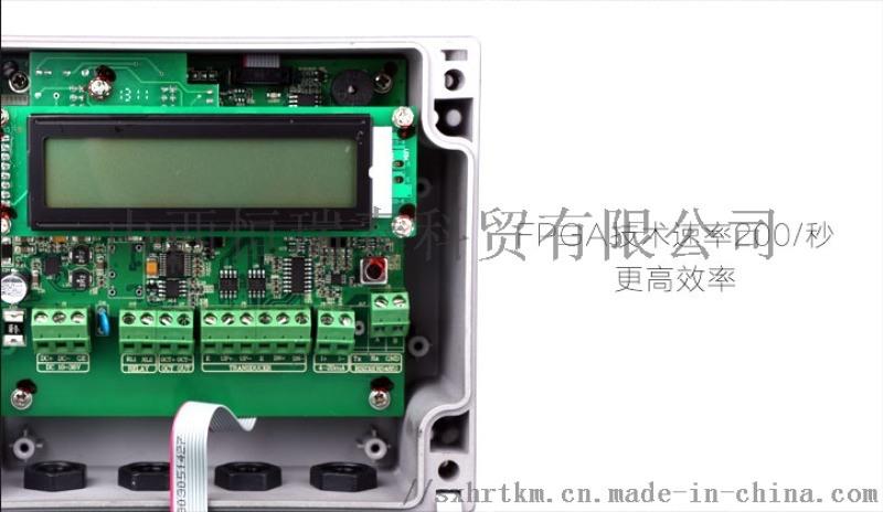現貨供應建恆DCT1158C外夾式超聲波流量計