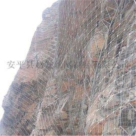 菱形边坡防护网_主动菱形防护网_菱形防护网厂家