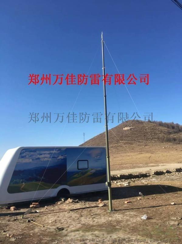野外通信基站升降式避雷针,车载监控摄像头电动升降杆