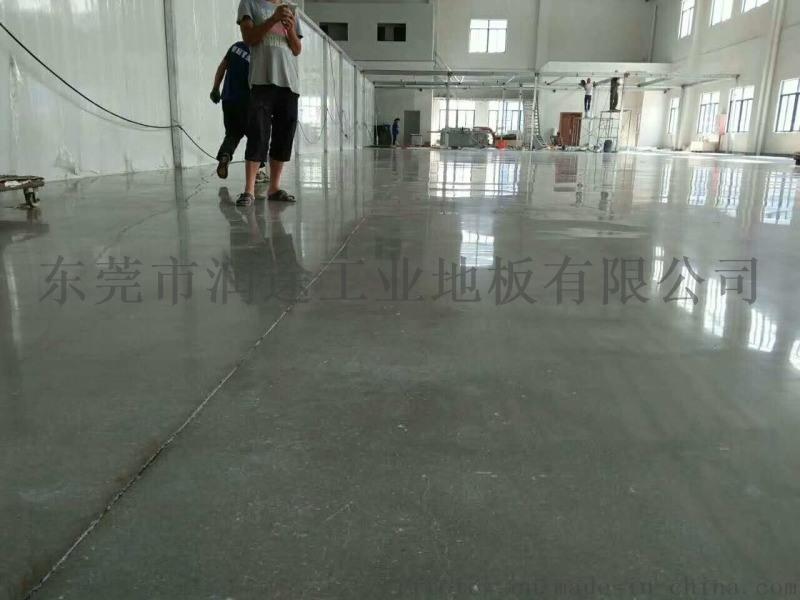 揚州工業地坪無塵處理,揚州廠房地面起灰起砂翻新