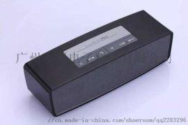 MP3电脑小钢炮迷你低音炮无线音响
