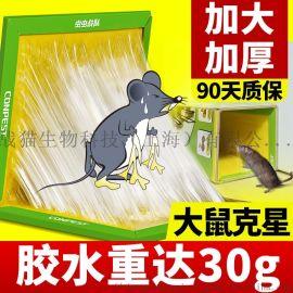 粘鼠板 老鼠贴 驱鼠灭鼠器 捕鼠