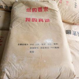 PVC粉末改性用丁腈粉末橡胶GM-3003**粉末