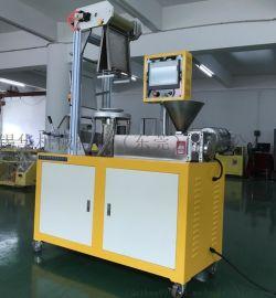 XH-430薄膜袋吹膜机