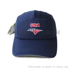 防晒运动棒球帽 男女款 纯棉吸汗