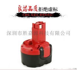 替换博世BOSCH7.2V镍氢镍镉工具电池博世工具充电电池A款