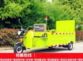 西安电动保洁三轮车 环卫车 垃圾清运车 快速保洁车