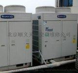 平谷回收舊空調 平谷空調回收專業價格