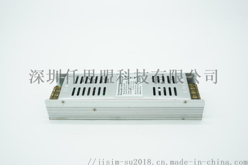 12V恆壓0-10v兼可控矽調光碟機動,低壓燈帶調光