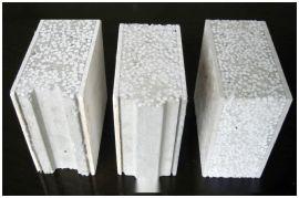 复合轻质隔墙板-轻质隔墙墙板-轻质隔墙板厂家有哪些