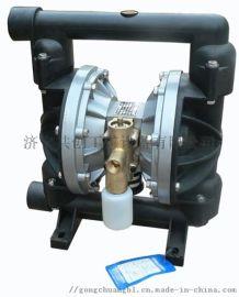 BQG450/0.2气动隔膜泵