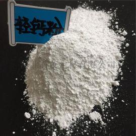 填料用轻质碳酸钙 食品级碳酸钙 环保腻子粉