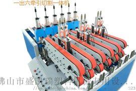 广东履带牵引机管材牵引机翻料架塑料辅机厂家不二之选
