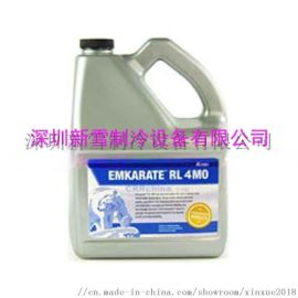 冰熊系列冷冻机油 合成油 润滑油