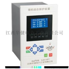 数字式PT并列装置,微机测控综合保护装置