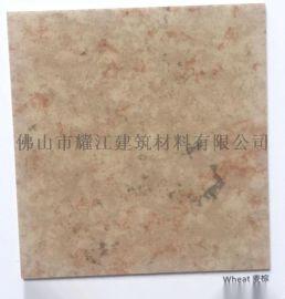 立体感幼儿园PVC胶地板厂家直销顺德佛山广州广东