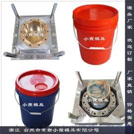 包装桶模具/液体塑料桶模具