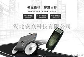 电动车智能防盗定位器  智能防盗芯片