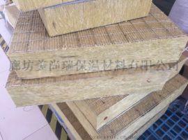 增强竖丝岩棉复合板-聚 颗粒满粘做法