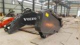 VOV480岩石臂 挖掘机鹰嘴臂天诺机械长年生产