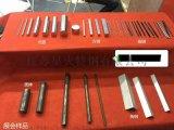 不锈钢:棒、线、型材,六角棒,角钢,扁钢,方钢等