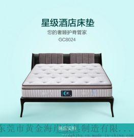 深圳品牌床垫 酒店床垫批发供应