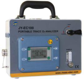 JY-EC100便携式防爆氧分析仪