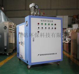 工业电加热蒸汽锅炉厂家品牌