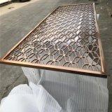 定製不鏽鋼創意屏風不鏽鋼歐美中式隔斷廠家