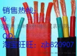 硅橡胶绝缘护套行车扁电缆YGGB-J 4x6mm2