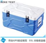 运输专用冷链保温箱  医药保温箱  55L