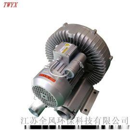 RB-51D-3高压气泵1.6kw鱼塘增氧泵