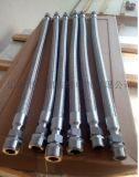 BNG-6分一內一外防爆撓性管304不鏽鋼