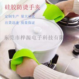 硅胶防烫手夹套 微波炉隔热硅胶手夹 防烫手套