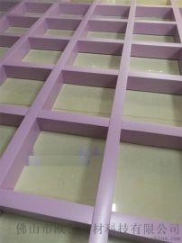 长期大量生产室内天花装饰铝格栅吊顶材料