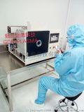 液晶屏端子表面活化的等离子表面处理机