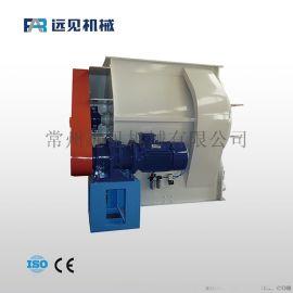 远见SHSJ 高匀度快速搅拌混合机片状物料混合机