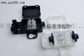 浴室灯端子接线盒IP44防水三位接线盒龙三厂家制造