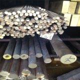 QSn4-3锡青铜棒 锡磷青铜棒 锡青铜板规格