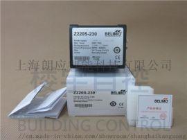 搏力谋**Z220S-230 Z225S-230电动风机盘管阀二通水阀DN20DN25