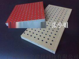 防火吸音板 A级阻燃陶铝玻镁吸音板