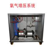 氧氣增壓系統焊接設備專用