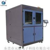 YTST液體冷熱衝擊 廣州 液體式冷熱衝擊試驗機